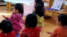 """한유총 """"공금횡령ㆍ유용 교육부 공무원 공개하라"""" 반격"""