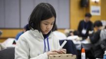 '과학꿈나무 기계제작대회' 열려…학생들 참신한 아이디어 돋보여
