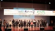 성남 장애학생 15명-후원인 '사랑의 끈 연결'