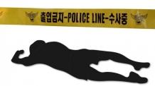 아파트 주차장서 30∼40대 추정 여성 피살…경찰 수사