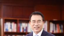 """신한금융 """"녹색산업 20조 투자ㆍ온실가스 20% 절감 추진"""""""