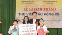 KB證, 베트남에 14번째 무지개교실 열었다