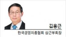 [헤럴드 포럼-김용근 한국경영자총협회 상근부회장]  미래지향적인 근로시간 보완입법 필요하다