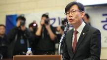 """김상조 """"전속고발권 폐지 검찰ㆍ공정위 수사 사건 기준 마련할 것""""-copy(o)1"""