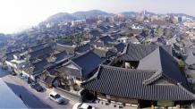 [단신] 관광公,'테마여행 10선' 사진인증 이벤트