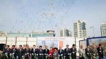 형지글로벌패션복합센터 인천 송도에 조성