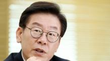 이재명 '공정 경기' 로드맵 공개..불공정 감독 처벌권 가능할까