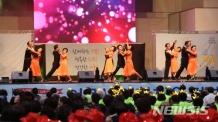 서울시, 23일 '어르신 생활체육 경연대회' 개최