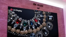 온0900) LGD, 'IMID' 참가…8K OLED 국내 최초 공개