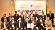 농협 김병원 회장, '2018 국제협동조합농업기구(ICAO) 총회 및 국제포럼' 참석