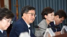 """김동연 """"보호무역 적극 대처, CPTTP 등으로 새 원동력 창출"""""""