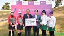 롯데카드, 발달장애인 골프단에 후원금 1000만원 전달