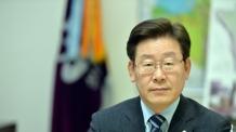 """이재명, '강서구 PC방 살인' 김성수 언급... """"살인은  엄벌, 질환은 치료해야"""""""