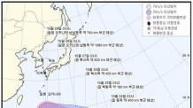 태풍 '위투' 예측대로 이동중, 괌->오키나와