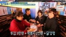"""박종진家, 순댓국 식사 후 분식도 '싹'…""""역시 대식가"""""""