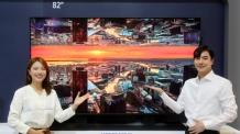 삼성디스플레이, 'IMID 2018' 참가… 최첨단 기술 선보여