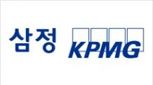 삼정KPMG, 세계 최고 핀테크 혁신 기업 발표