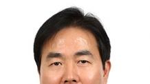 김준기 예보 부사장 IADI 집행이사 선출