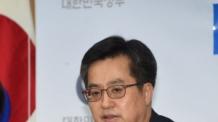 """김동연 """"한국, 공유경제 불모지…기존 산업과 플러스섬 돼야"""""""