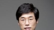 온라인용 헤럴드포럼)관찰예능 전성시대 - 정인호(GGL리더십그룹 대표)
