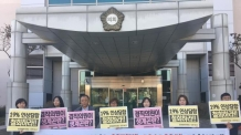 인천 남동ㆍ연수구의회, 의원 수당 19% 인상 추진… 인천 시민단체 반발