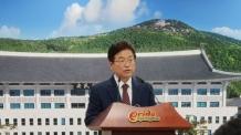 경북도, 2019년도 예산안 8조6456억원 편성