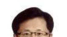 송준상 금융위 상임위원, 시감위원장 내정