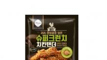 신세계푸드, 에어프라이어 전용 '올반 슈퍼 크런치 치킨 텐더' 출시