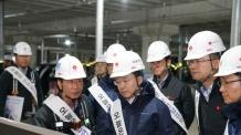 롯데건설, '안전소통의 날' 행사 개최