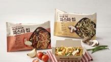 파스타를 스낵으로 먹는다…오리온, 원물간식 '파스타칩' 출시