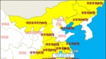 '치사율 100%' 돼지열병, 중국에 창궐…빅데이터로 검역 강화