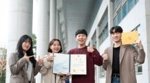 동서대, '제8회 부산시 SNS 콘텐츠' 공모전 대상 수상