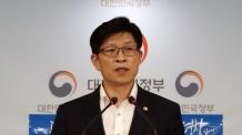 """노형욱 신임 국무조정실장 """"가상통화 대책, 서두르지 않을 것"""""""