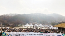 가천대 '헬스업 프로젝트' ..매년 600명 참가 '호평'