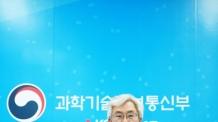 (온1130)과학기술관계장관회의 11년만 부활…국가 R&D 혁신 시너지 창출 기대-copy(o)1