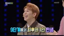 '1대100' 블락비 박경 '찍기'의 신공?…5000만원 '대박'