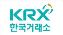 한국거래소, 글로벌 IB와 파생전략지수 라이선스 계약 체결