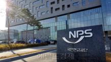 국민연금 신중년 프로젝트 참여 국가유공자 6명 자서전 발간