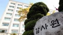 한국수력원자력, '불량품' 원전용 예비전동기 75억원에 구매 왜?