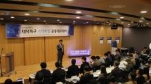 특구진흥재단, 대덕특구 스타트업 투자유치 나서