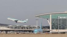(온 6:00) '위험물 운송' 제주항공에 과징금 90억원
