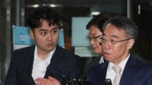'대법관 1순위' 법원행정처 차장의 추락…직권남용 혐의 어떻게 다툴까