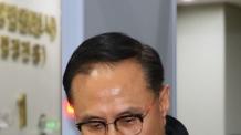 'MB조카' 이동형 다스 사장 1심 집행유예