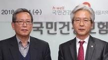 """""""탈북주민 나눔"""" 건강보험 서울본부-남북하나재단 협약"""
