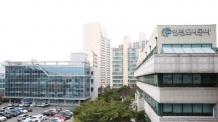 인천도시공사, 5년 연속 흑자 달성 전망