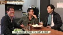 """마이웨이 남진, 김국환 '타타타' 극찬…김국환 """"난, 꼴통"""""""