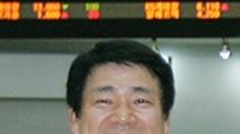 """대법 """"조경민 전 오리온 사장, 스포츠토토 주주에 손해배상 책임 없어"""""""