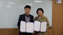 한국우편사업진흥원-영등포여성인력개발센터, 업무협약 체결