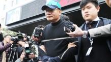 폭행ㆍ엽기행각에 음란물 유통까지…'웹하드 카르텔' 양진호 檢 송치