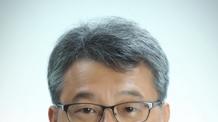 이재훈 영남대 교수, 한국콘크리트학회 제16대 회장 선출